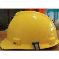 Jual Helm Proyek NSA Kuning