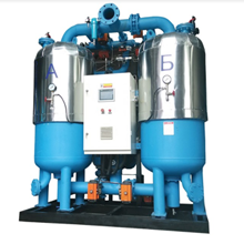 Desiccant Dryer Elite Air