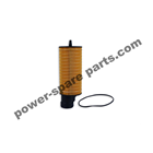 Oil Filter Power Spareparts for all brand 5