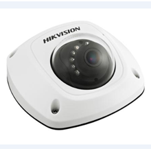 Car Camera CCTV Indoor Hikvision DS-2CD6510D-I