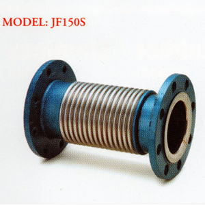 Expansion / Flexible Joint JF150S