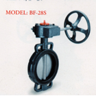 Cast Iron Butterfly Valve BF-28S 1