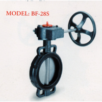 Cast Iron Butterfly Valve BF-28S
