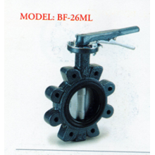 Cast Iron Butterfly Valve BF - 26ML