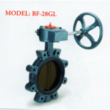 Cast Iron Butterfly Valve BF - 28GL