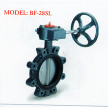 Cast Iron Butterfly Valve BF - 28SL