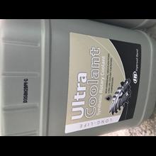 Oli Kompresor Ultracoolant
