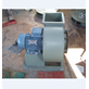 Blower Direct Coupling