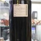 Compressor AC Panasonic 2JS 350 D  1