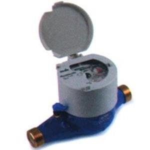 flow meter itron type multimag 3/4 inch