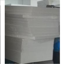 Styrofoam Lembaran