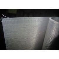 Jual Kasa Nyamuk Stainless Steel SS 304 2
