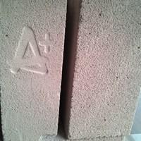 Bata Ringan / Bata Hebel Aac (Alfacon)