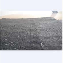 Geotextile Woven
