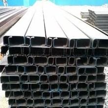 Besi kanal C 75 x 45 x 15 x 2.3 mm - 6 M