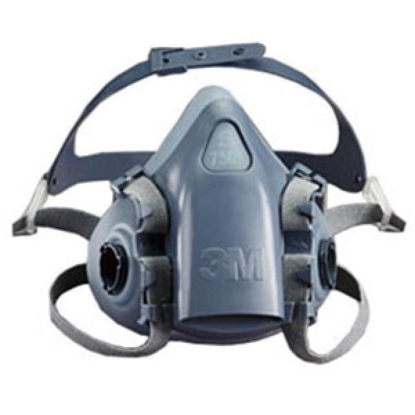 Respirator Setengah Wajah 3M 7500