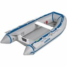 Lodestar Inflatable Boat 1