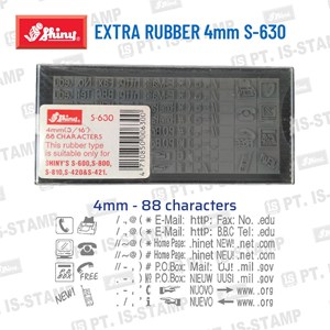 Shiny Extra Rubber 5Mm S-630