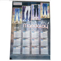 Kalender Mandala