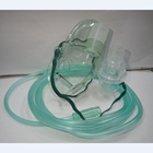 Nebulizer Mask 1