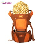 Baby Products and Equipment for Hipseat Snooby Baby Baby Carriers - TPG 1743 Orange 1