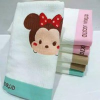 Baby Care Dixion Iis - Micky Baby Towels