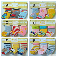 Baby Care for Winteku Baby Feet Fill 3 - Motif