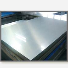 Plat Hitam (Mild Steel Plate)