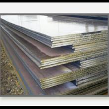 Plat Kapal (Mild Steel Ship Plate)
