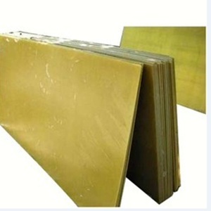 Sell Fiberglass Epoxy (Resin) from Indonesia by Toko Multi