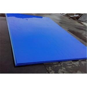 Nilon Biru Shett ( Plat Mc Blue )