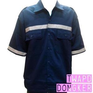 Jual Baju Kerja Atasan Pendek Safety Warna Dongker Ukuran