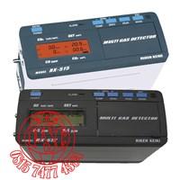 Marine Combination Gas Detector RX517 Riken Keiki