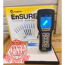 Hygiena ATP Monitoring Ensure