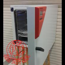 Cooling Incubator Binder