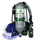 Breathing Apparatus FireHawk M7 MSA 9