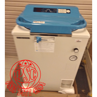 Distributor Autoclave Hirayama HVA-110 3