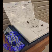 Distributor Hotplate Stirrer MSH-20A & MSH-30A Daihan Scientific 3