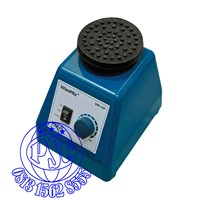 Jual Vortex Mixer VM-10 Daihan Scientific 2