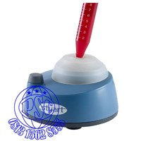 Jual Variable Speed Mini Vortex Mixer SA6 Stuart 2