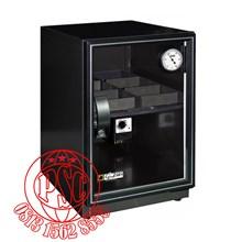 Auto Dry Box-Cabinet RT-48 C Eureka