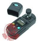 Pocket Colorimeter II Hach 8