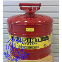 Jual Safety Can - Cotainers Justrite 2