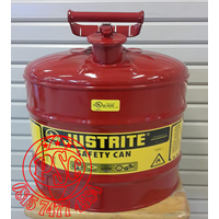 Distributor Safety Can - Cotainers Justrite 3