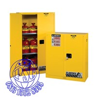 Distributor Safety Cabinet for Flammable Justrite 3