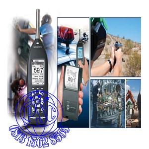 Dari SoundExpert LxT Sound Level Meter Larson Davis 4