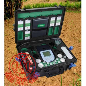 Dari Soil Test Kit SK-400 Palintest 0
