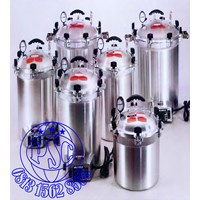 Jual Autoclave All American 2