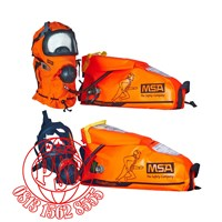 MSA PremAire Escape Breathing Apparatus