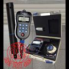 Water Quality Monitoring Aquaread AP-700-P & AP-700-O-P 5
